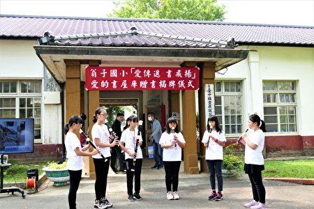 """台中翁子国小从2012年成立第139座""""爱的书库"""",到今年不断更新书箱已过了8年,4月1日于日式建筑穿堂举办赠书揭牌仪式。"""