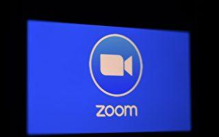 Zoom爆资安疑虑 加密讯息恐为中共所用