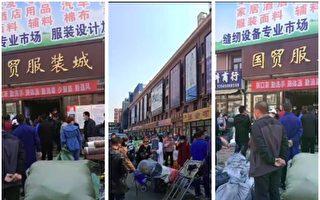 夏小强:中国各地瞒报疫情将会变本加厉