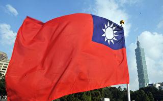 中南美10國71名議員 一人一信向譚德塞致函挺台灣