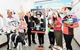 推动社区志工参与 彰化县环境教育屡获肯定