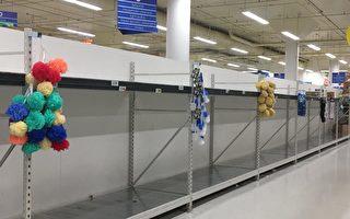 疫情下成本增加 杂货食物价格上涨