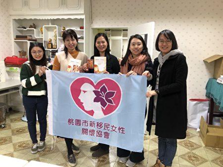 桃园市政府社会局妇综科长王秀珍与社会局同仁等拜会新移民女性关怀协会。