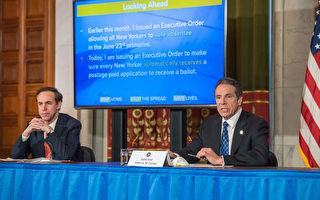 紐約州長簽行政令 向選民寄送缺席投票申請表