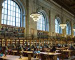 【疫情5.10】纽约市公共图书馆今起重新开放