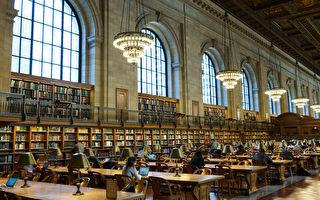 """纽约公共图书馆计划重开后""""隔离 """"藏书"""