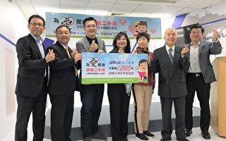 新竹区复活节联合庆典 企业响应关怀弱势童