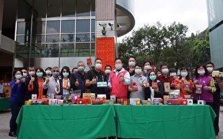 鱼池茶农赠13万包红茶 慰劳一线防疫人员