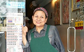 泰國媽媽教你做「酸辣湯麵」