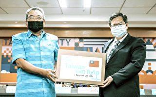 「防疫有責、海外援助」 桃企業聯合會挺泰國