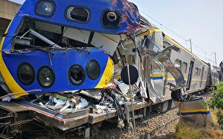 高雄火車與入侵平交道的聯結車相撞 4人受傷