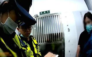 通缉躲了8年  杨梅警方盘查谎报身份终遭逮
