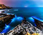 馬祖夜空現綠色極光 被指台海另類魷魚遊戲