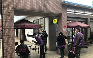 超商、咖啡店前騎樓及庇廊禁菸  基隆首日稽查開罰