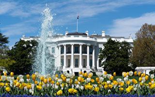 美中对抗加剧 白宫报告全方位抨击中共恶行