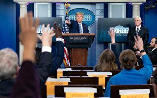白宮又現華裔記者 這回被川普抓包沒做功課