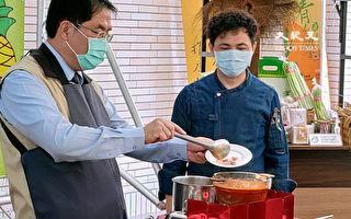 集結24節氣食材 台南推防疫概念食物