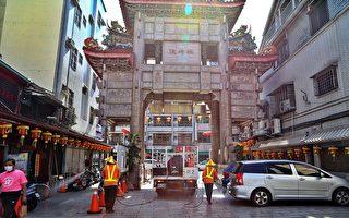 五一連假前  城隍廟東市場熱門景點加強消毒