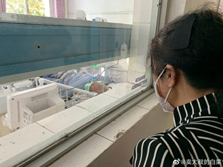 (武漢網民「賣大叔的白菜」微博圖片)