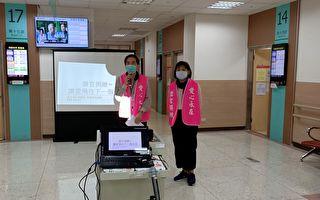 讓愛延續 北榮新竹分院宣導器官捐贈