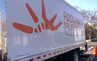 纽约市食物紧张 私人公司主动捐款