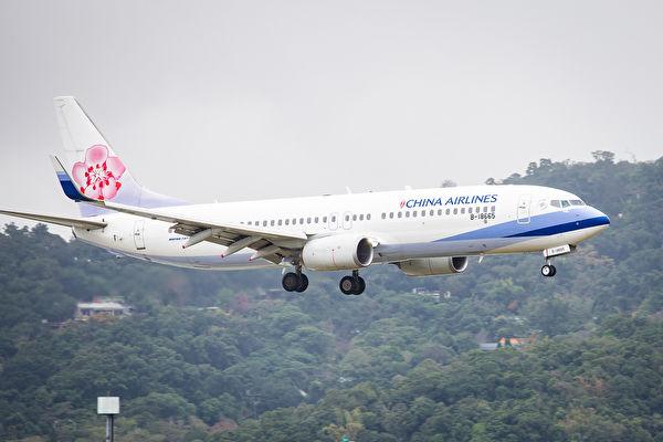 """避免被当成""""中国航空"""" 中华航空或更名"""