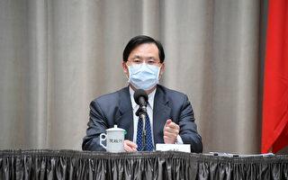 台經濟部:國際疫情影響 第二季訂單受影響