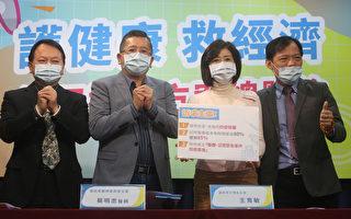 国民党提3建议 促政府重视基层诊所