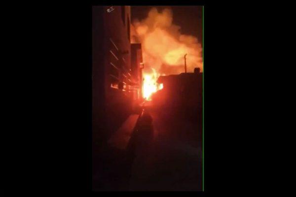 連雲港化工廠爆炸 連續三次巨大爆炸聲