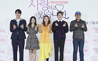 韓國電影《正在相愛嗎?》成勛帶你找回戀愛初心