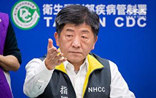 """紧邻大陆却成功抗疫 """"台湾模式""""国际力赞"""