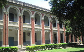 2020世界大学影响力排名 台湾24校入榜