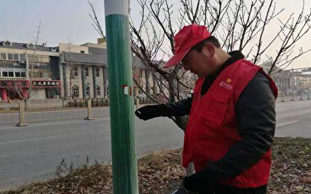 大紀元最近獲得的北京市房山區政法委內部文件檔案中,2019年12月6日,長溝鎮對轄區內電線杆和圍牆等進行檢查。(大紀元)