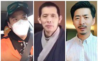 查疫情真相三公民記者被抓 美議員呼籲調查