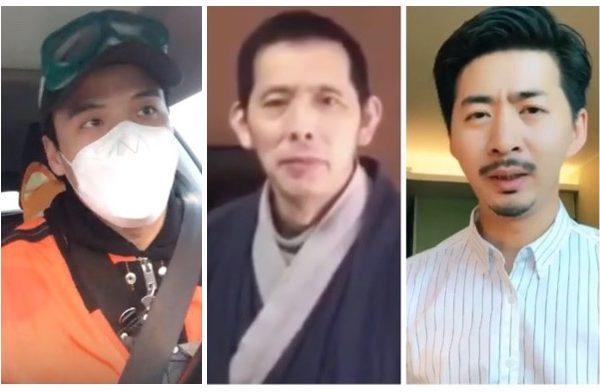 查疫情真相三公民记者被抓 美议员呼吁调查