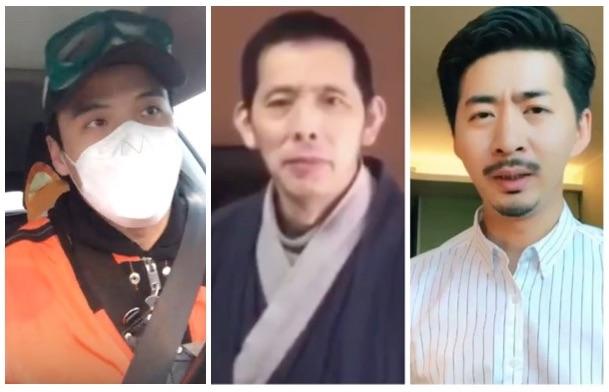 中國公民方斌(中)、陳秋實(右)和李澤華(左),因揭露中共肺炎疫情真相被抓,至今渺無音信。(大紀元製圖)
