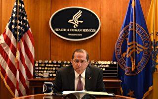 美国卫生部长访台 美议员乐见其成