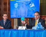 纽约州征收私营医院呼吸机和医疗物资