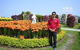 感受太阳花正能量 花市推赏花送花活动