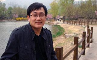 谈709大抓捕 王全璋:审判法官明目张胆违法