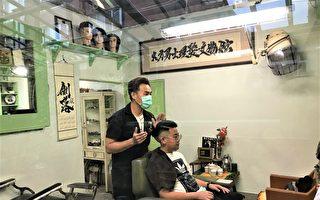 眷村文物館復古理髮廳 重現被遺忘的技藝