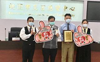 桃園第一線防疫人員防護 Made in Taiwan防護霜讚