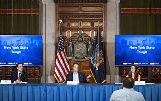 纽约州确诊超12万 长岛疫情升温
