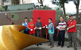退役陆战队轮班整修 军史公园水鸭子换新装