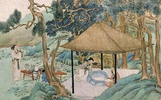 中華文化300問
