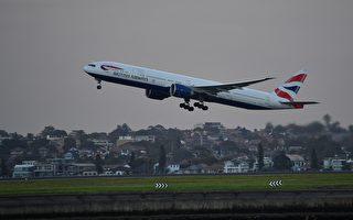 Q1大亏损 英航拟裁1.2万员工