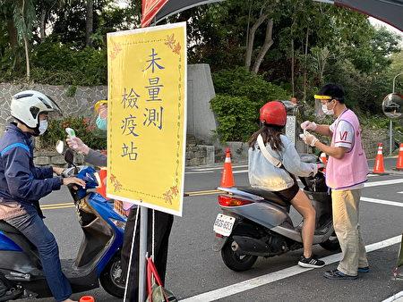 嘉大兰潭宿舍广场前骑机车者进入校园需测量体温。