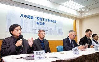港人连遭泼漆 林荣基:台湾应立中共代理人法