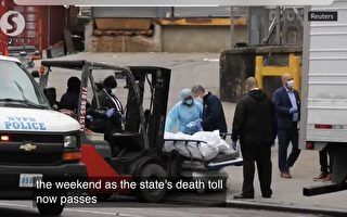 布碌崙醫院用叉車運送屍體