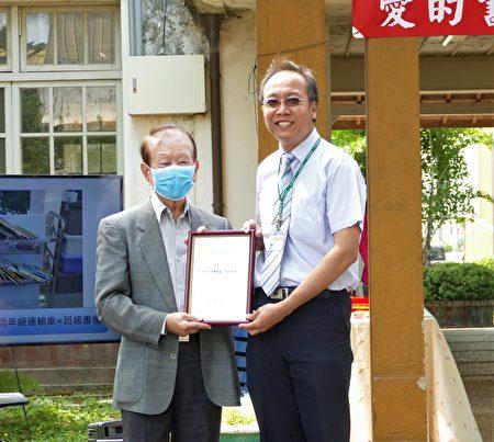 翁子国小校长詹文成致赠感谢状,感谢台湾阅读文化基金会,在校内成立书库,推动全校共读,让校园的读书风气更加兴盛。